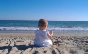 Tip for taking baby to the beach